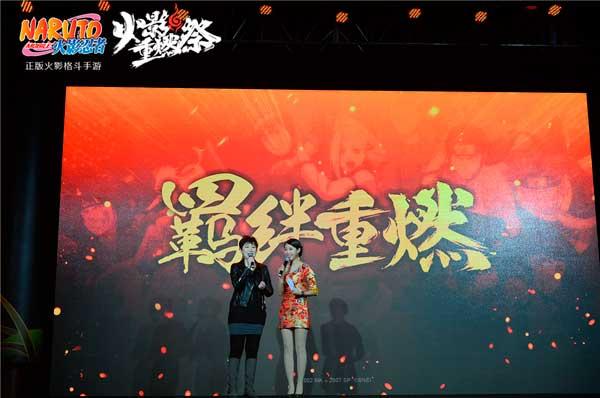 火影重燃祭引爆粉丝狂欢:火影手游注册破千万 博人传定档2.18