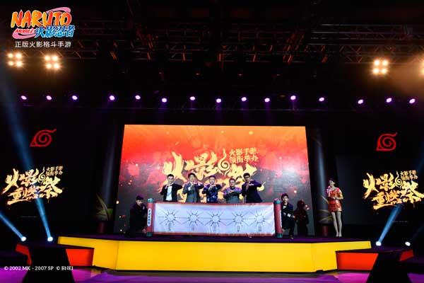 火影忍者手游入侵上海龙之梦 最美夜景广告落成