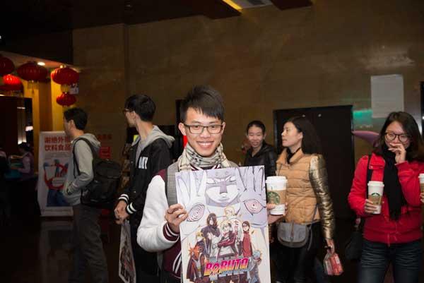 火影剧场版2.18上映 千万火影粉丝助阵火影之夜