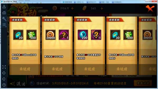 火影忍者手游秘境探索怎么玩 活动玩法攻略