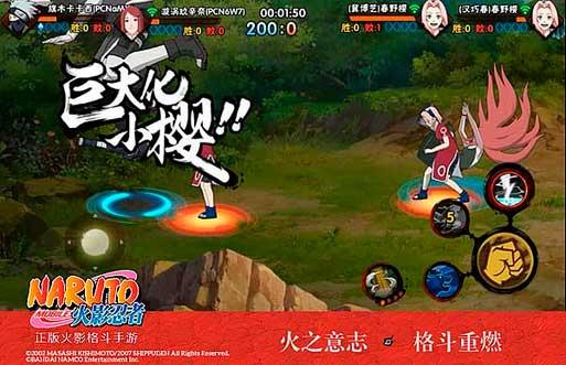 火影忍者手游新版本4人忍者小队玩法抢先看