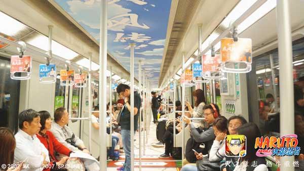 下一站疾风传 国内首辆火影忍者手游地铁专列上海通车